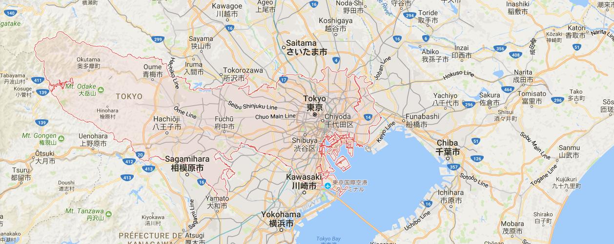 Tokyo citytrip séjour asie voyage