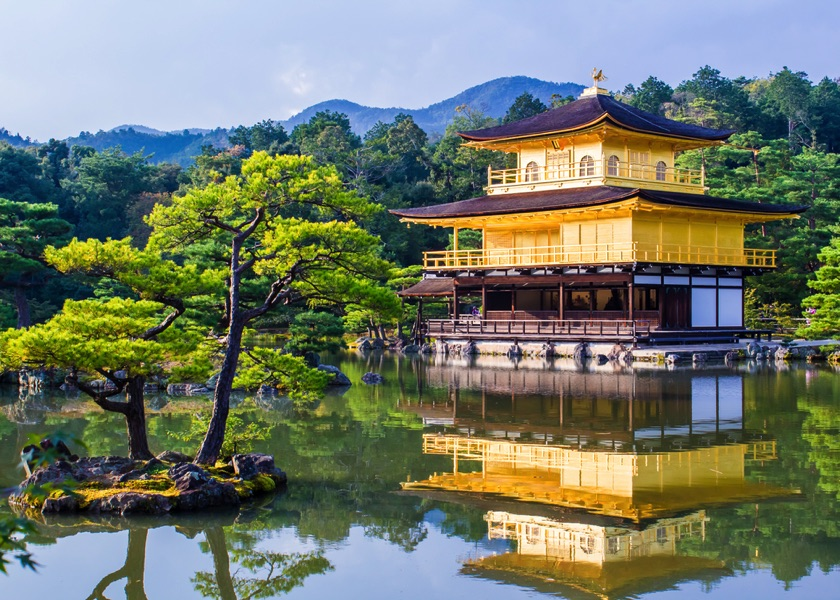 vacance sejour japon kyoto