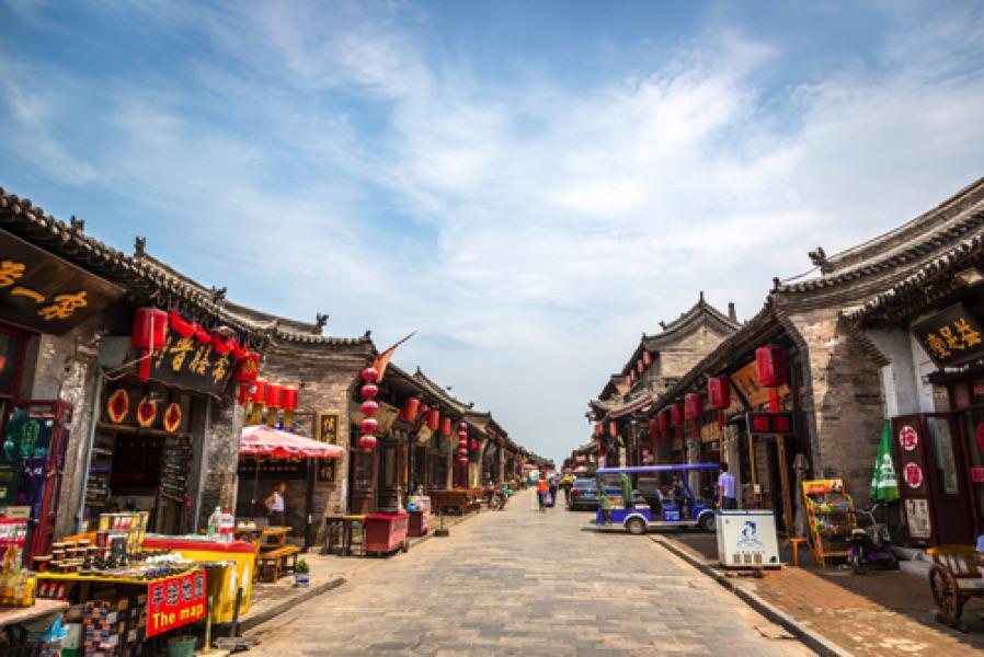 Voyage en Chine pas cher