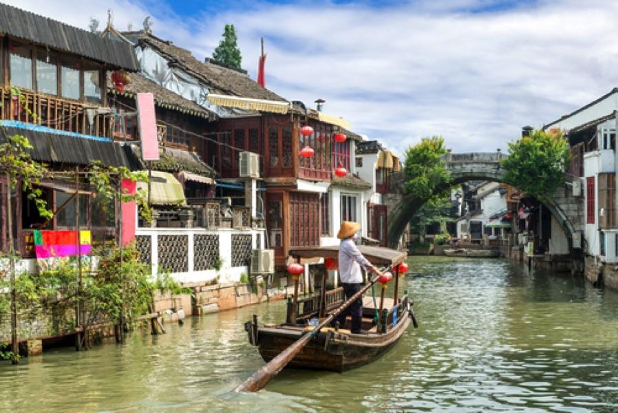 Sejour Vacances Chine