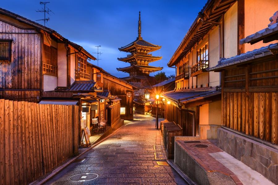 voyage tokyo kyoto japon pas cher
